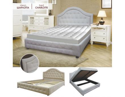Ліжко Шарлота